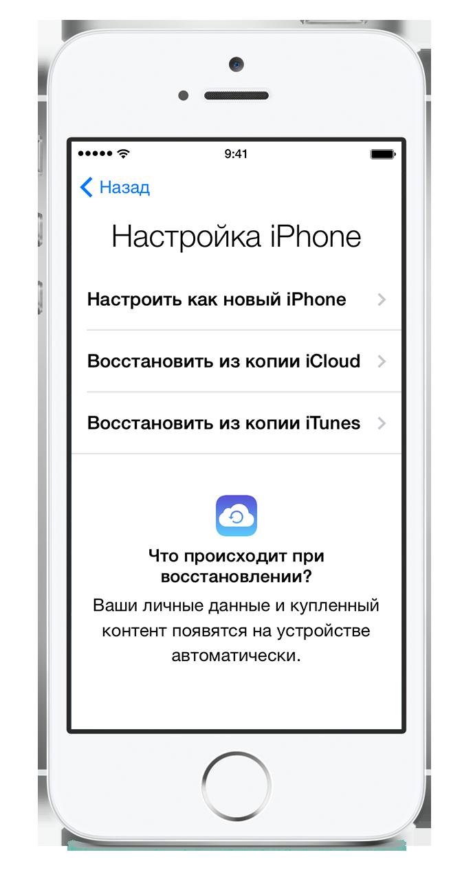 При обновлении приложений запрашивает чужой apple id